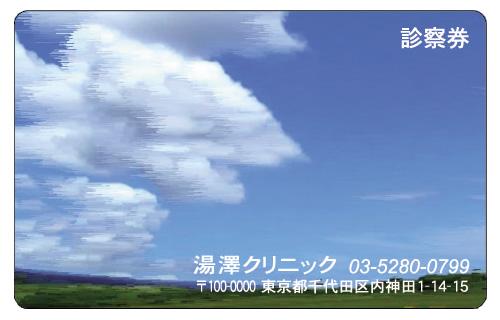 s000165