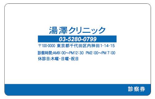 s000184
